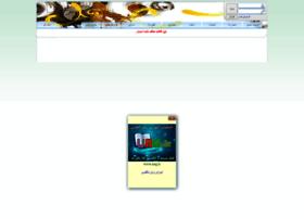 afsongar2013.miyanali.com