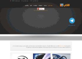 aftab24.com