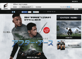 afterearth.jp