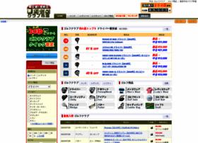 aftergolf.net