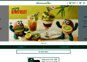 afternoon-tea.net