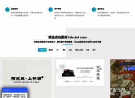 afu360.com