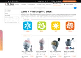 ag-caps.ru