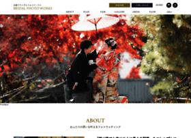 ag-co.jp