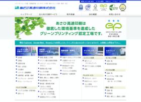 ag-media.jp