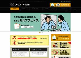 aga-news.jp