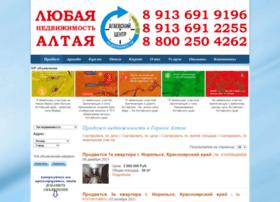 agaevsk.ru