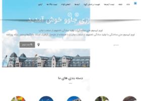 agahi.zahtab.com