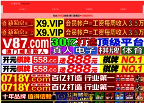 agahierooz.com