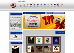 agahisazeh.com