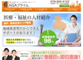 agaprime.jp