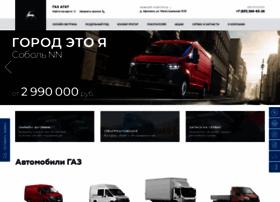 agat-gaz.ru