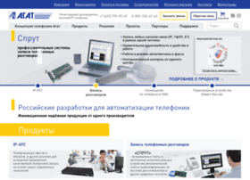 agatrt.ru