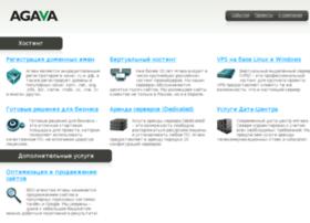 agava.net