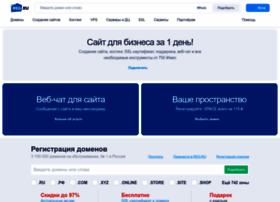 agava.ru