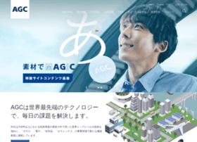 agc.jp