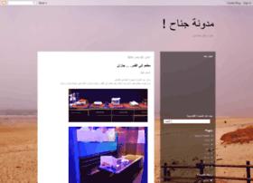 ageely.blogspot.com