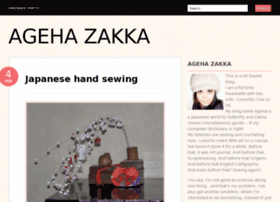 agehazakka.wordpress.com