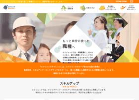 agekke-challenge.com