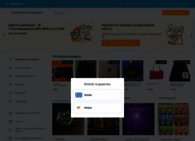 agelioforos.gr