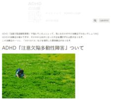 ageltv.com