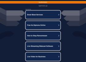 agemasu.jp