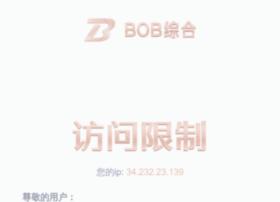 agenceforceone.com