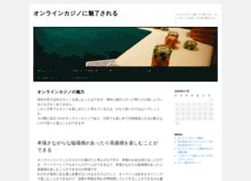 agencelejournal.com
