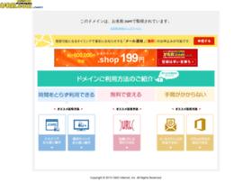 agencepadawan.com