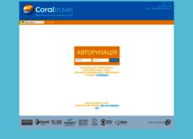 agency.coraltravel.ua