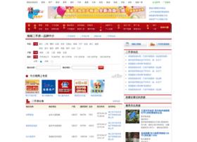agency.hainan.net