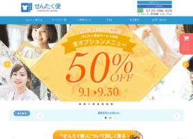 agency.sentakubin.co.jp