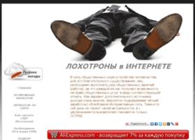 agenda1.ru