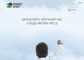 agent.pb.ua