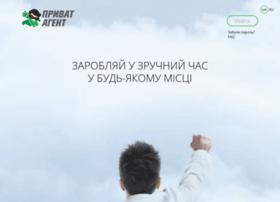 agent.privatbank.ua