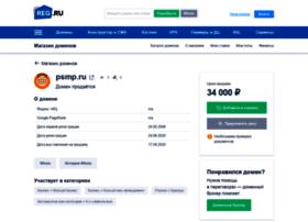 agent.psmp.ru