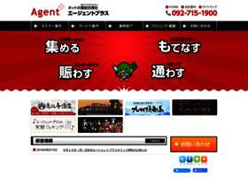 agentplus.co.jp