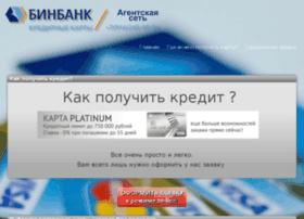 agents-binbank.ru