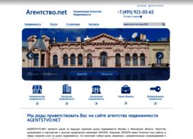 agentstvo.net