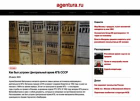 agentura.ru