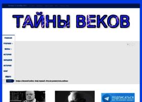 agesmystery.ru