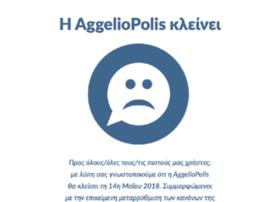 Aggeliopolis.gr