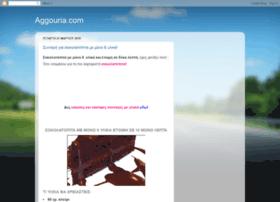 aggouriaaa.blogspot.gr