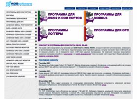 aggsoft.ru