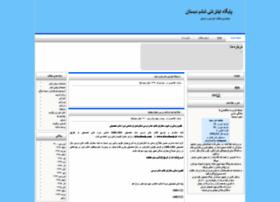 Aghaahmadi.blogfa.com