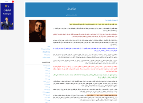aghoo.blogfa.com