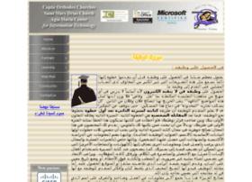 agiamaria.org