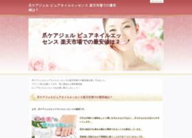 agielweb.info