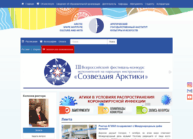 agiki.ru