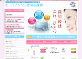 agilenetworks.jp